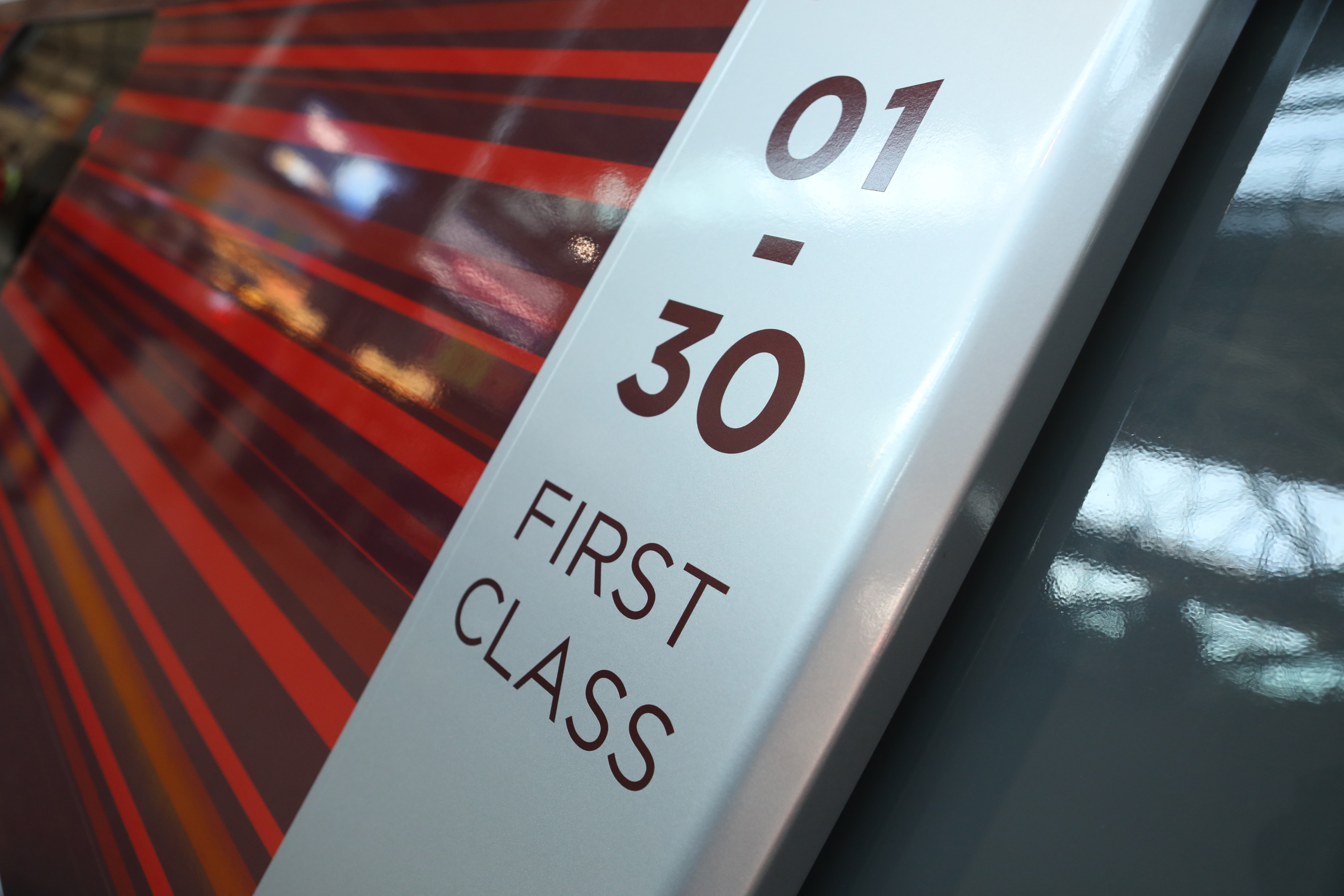 First class entrance