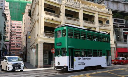 Hong Kong Tramway's iconic green is now a Pantone colour
